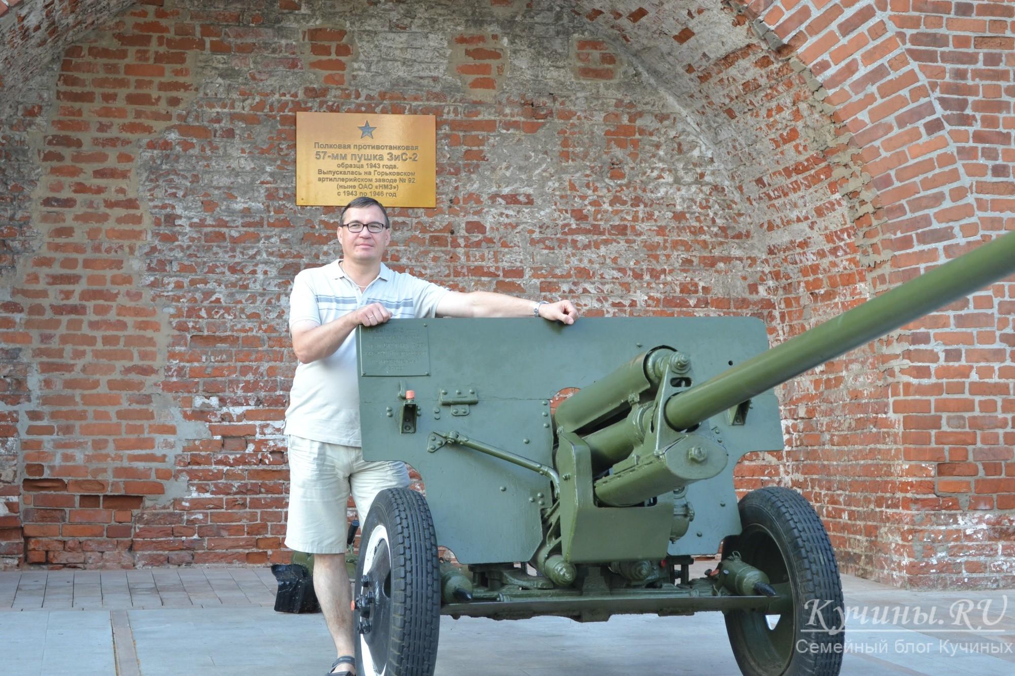 Ну как артиллерист пройдет мимо