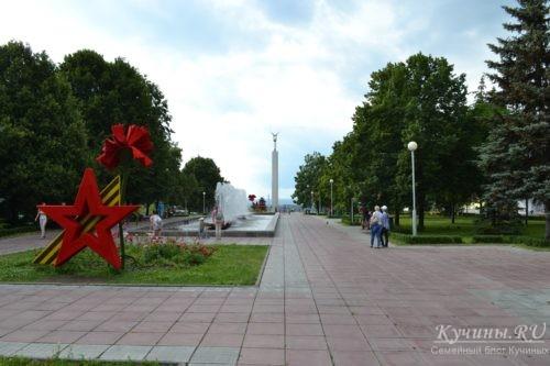 Сквер 30-летия Победы