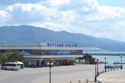 Вид на морской вокзал