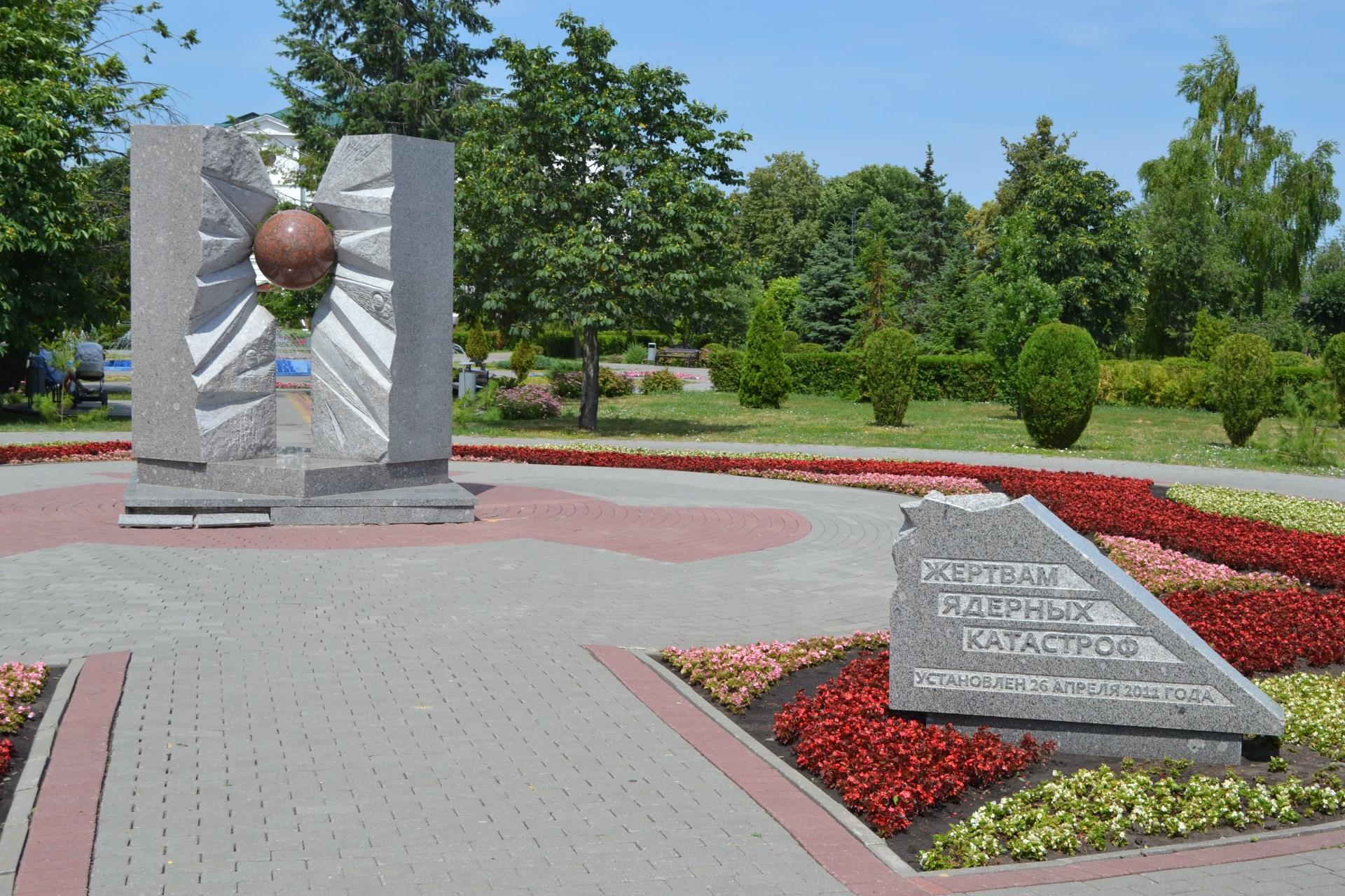 Памятник жертвам ядерных катастров